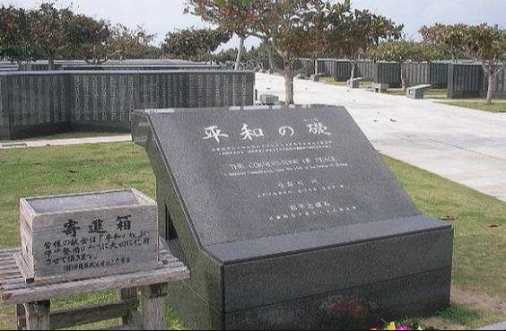沖縄慰霊の日とは
