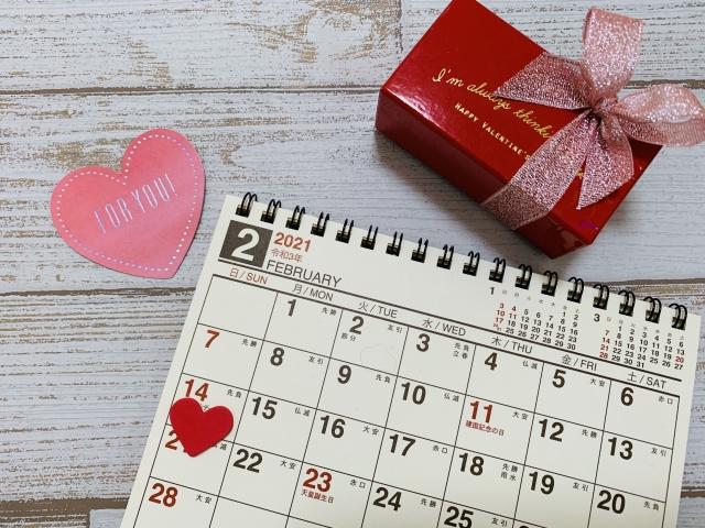 バレンタインデーの由来、日本ではいつから始まったの?