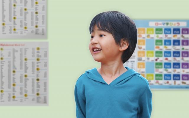 子供の習い事で英語はいつから始めたらいい?